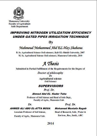 Improving Nitrogen Utilization Efficiency Under Gated Pipes Irrigation Technique